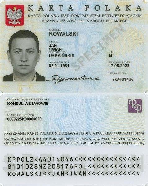 Фото карты поляка
